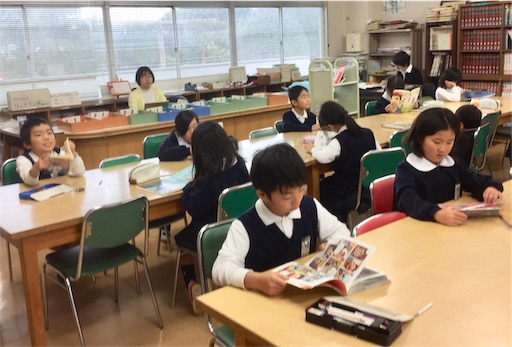 f:id:fukugawa-es:20181204115907j:image