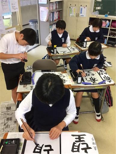 f:id:fukugawa-es:20181204154453j:image