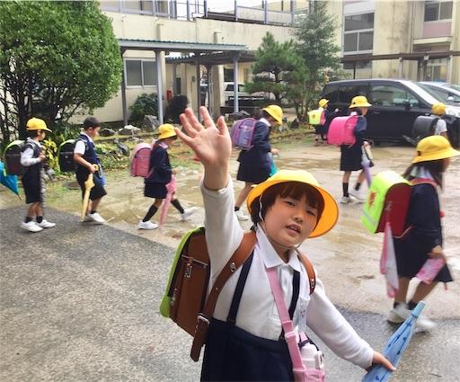 f:id:fukugawa-es:20181204154545j:image