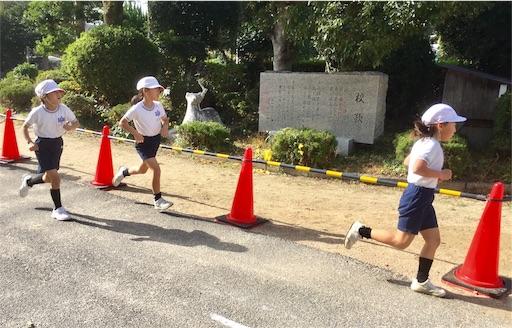 f:id:fukugawa-es:20181205161714j:image