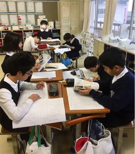 f:id:fukugawa-es:20181206102425j:image