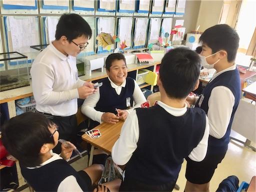 f:id:fukugawa-es:20181206135044j:image