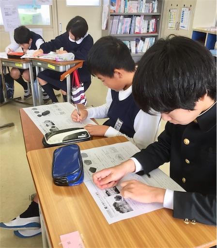 f:id:fukugawa-es:20181207101156j:image