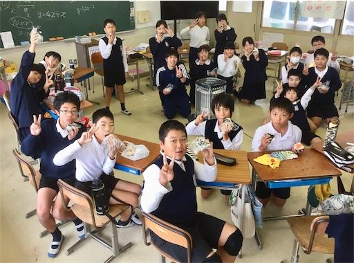 f:id:fukugawa-es:20181207131959j:image