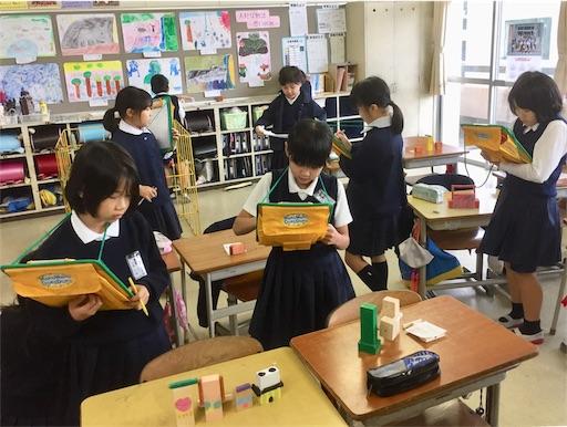 f:id:fukugawa-es:20181207135456j:image