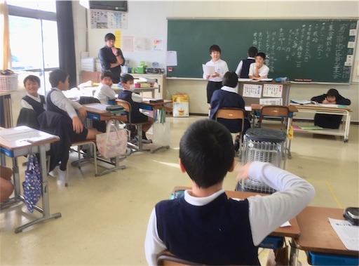 f:id:fukugawa-es:20181210141801j:image