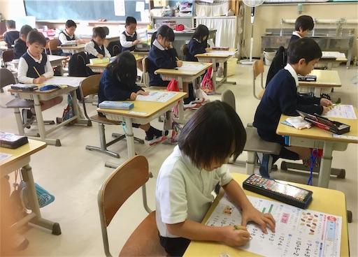 f:id:fukugawa-es:20181210155607j:image
