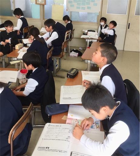 f:id:fukugawa-es:20181210160152j:image