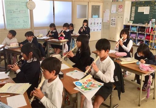 f:id:fukugawa-es:20181210160207j:image