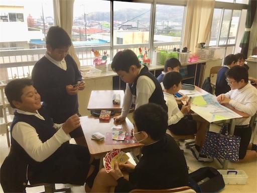 f:id:fukugawa-es:20181211131835j:image