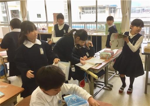 f:id:fukugawa-es:20181211164913j:image