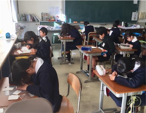 f:id:fukugawa-es:20181212111006j:image
