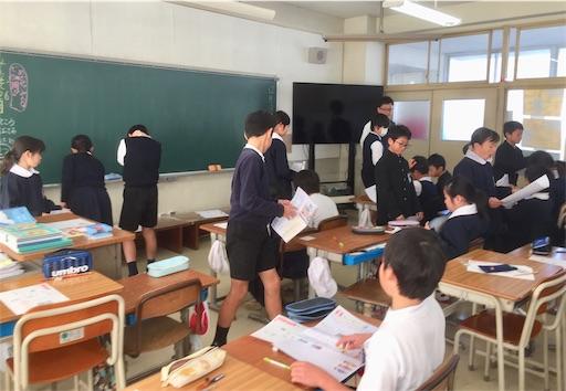 f:id:fukugawa-es:20181213162121j:image