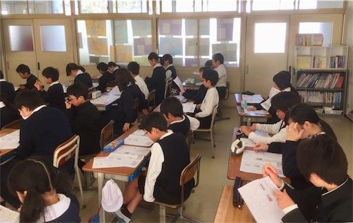 f:id:fukugawa-es:20181213162138j:image