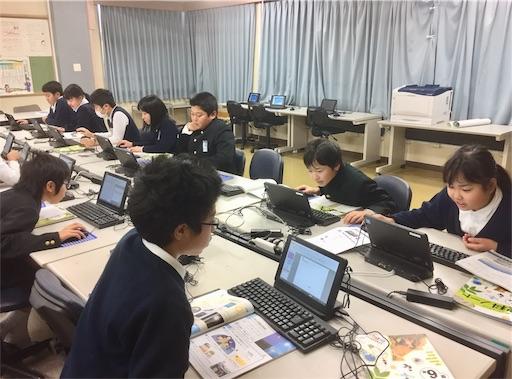 f:id:fukugawa-es:20181214153614j:image