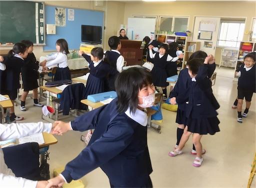 f:id:fukugawa-es:20181214153621j:image