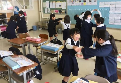 f:id:fukugawa-es:20181214153628j:image