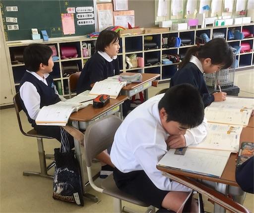 f:id:fukugawa-es:20181214153716j:image