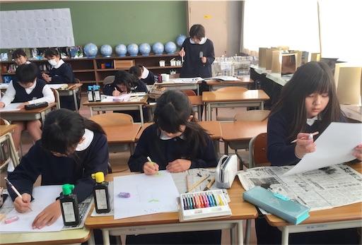 f:id:fukugawa-es:20181217174451j:image