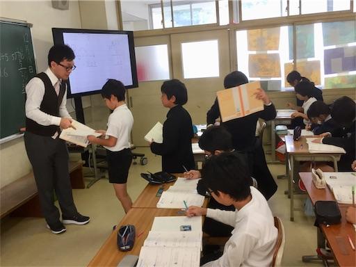 f:id:fukugawa-es:20181218113753j:image