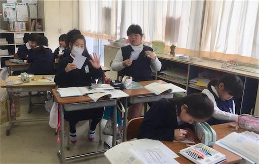 f:id:fukugawa-es:20181218113809j:image