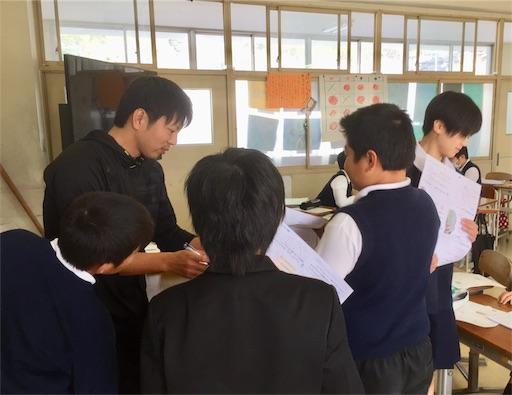 f:id:fukugawa-es:20181218113813j:image