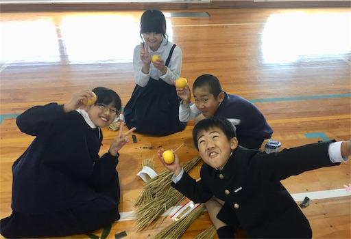 f:id:fukugawa-es:20181218180331j:image
