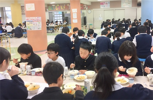 f:id:fukugawa-es:20181220132627j:image