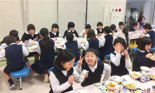 f:id:fukugawa-es:20181220132655j:image