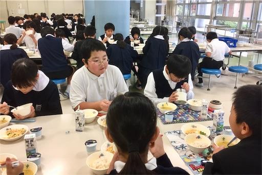 f:id:fukugawa-es:20181220132747j:image