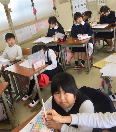 f:id:fukugawa-es:20181220161948j:image
