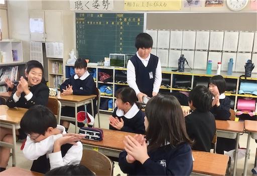 f:id:fukugawa-es:20181220162753j:image