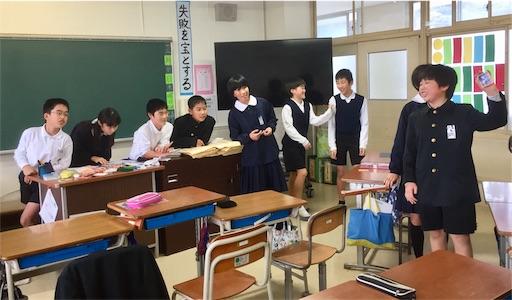 f:id:fukugawa-es:20181220163224j:image