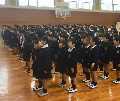 f:id:fukugawa-es:20190108101342j:image