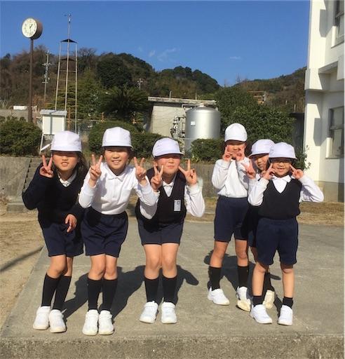 f:id:fukugawa-es:20190108140119j:image