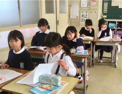 f:id:fukugawa-es:20190108160007j:image
