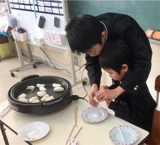 f:id:fukugawa-es:20190109160529j:image