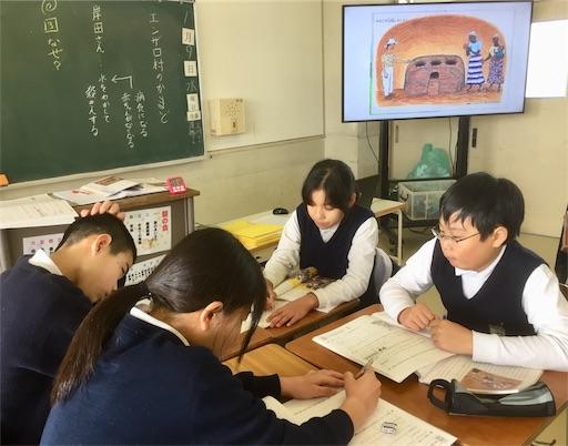 f:id:fukugawa-es:20190109164552j:image