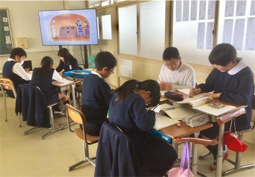 f:id:fukugawa-es:20190109164601j:image