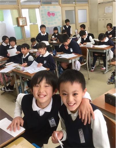 f:id:fukugawa-es:20190109164609j:image
