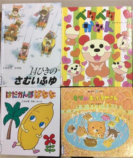f:id:fukugawa-es:20190110092024j:image