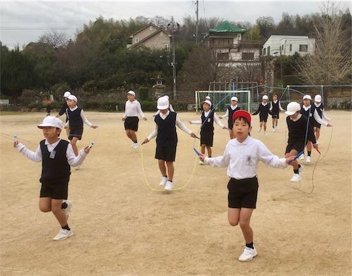 f:id:fukugawa-es:20190110165039j:image