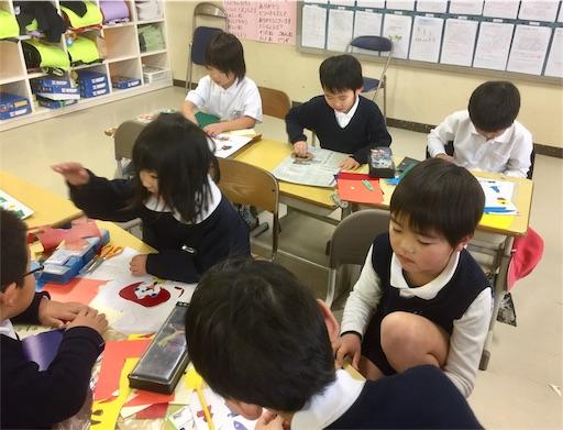 f:id:fukugawa-es:20190110165716j:image