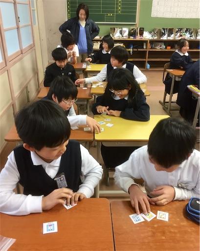 f:id:fukugawa-es:20190110172356j:image