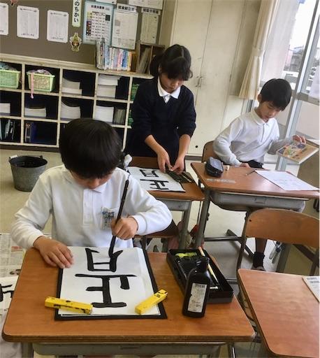 f:id:fukugawa-es:20190110172435j:image