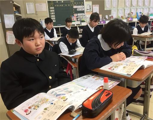 f:id:fukugawa-es:20190110172438j:image