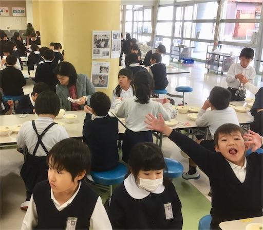 f:id:fukugawa-es:20190111125225j:image