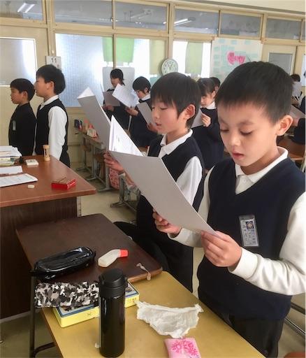 f:id:fukugawa-es:20190111143902j:image