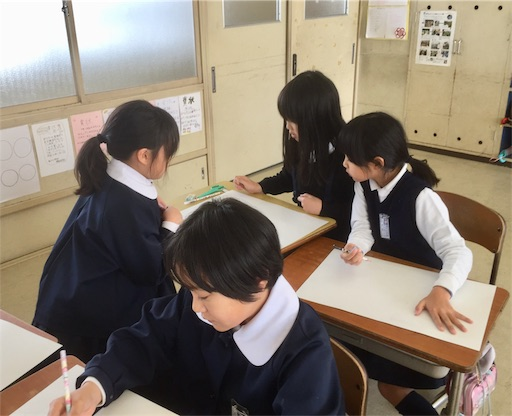 f:id:fukugawa-es:20190111143908j:image