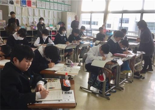 f:id:fukugawa-es:20190116152117j:image